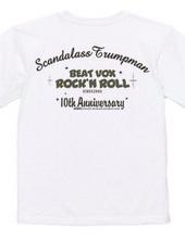 Scandalass Trumpman 10th anniversary