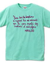 君がいないと僕の心は愛の抜け殻 Tシャツ