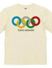 Tokyo  picks