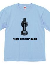 High Tension Bolt