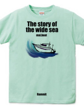 広い海の物語