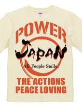 - POWER JAPAN -
