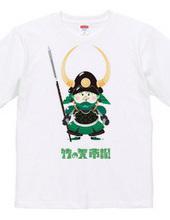 竹の矢市松