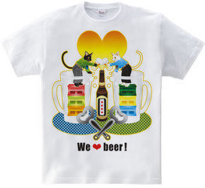 「We love beer!」カラフル
