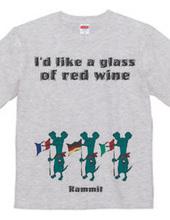 赤ワインを一杯下さい