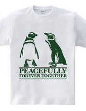 penginPEACEFULLY