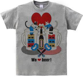 「We love beer!」5色