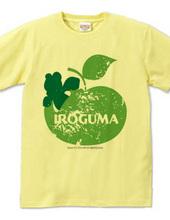 復興支援 GUMA No.1 green