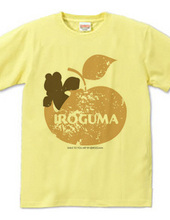 復興支援 GUMA No.1 Brown