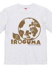 復興支援 GUMA No.2 Brown