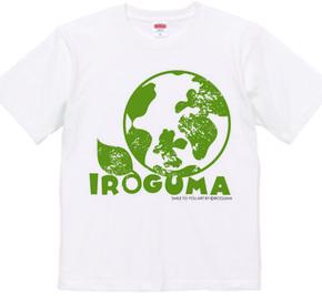 復興支援 GUMA No.2 Green