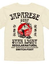 Jpanese surf