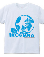 復興支援 GUMA No.2 Blue