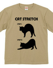 cat stretch
