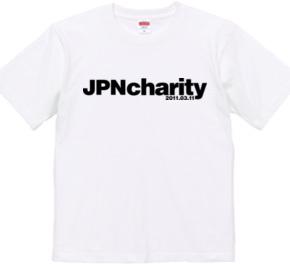 Japan charity
