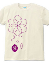 お寺座Tシャツ No.007