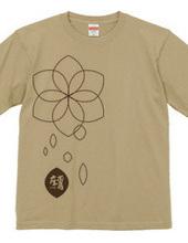 お寺座Tシャツ No.008