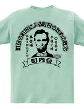Abraham Lincoln Town people