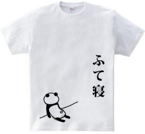 ふて寝 -パンダ-