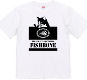 野良猫協会フイッシュボーン