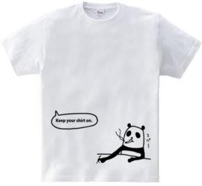 一服パンダ