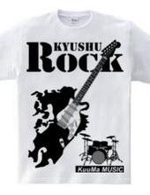 九州ロック