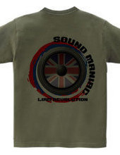 SOUND MANIAC UK 2