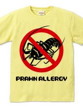 エビアレルギー