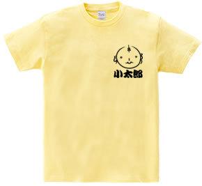 小太郎Tシャツ2