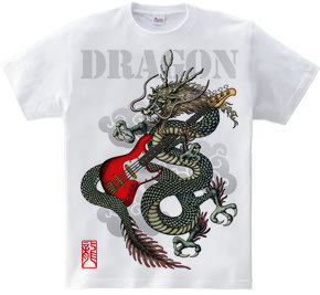 Dragon Bass 01