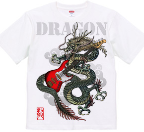 Dragon Bass 01