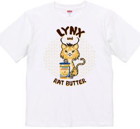 オオヤマネコとネズミバター