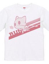 猫も走る。2(ピンク系)
