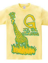 G is for Giraffe