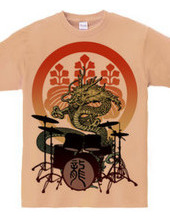 Dragon Drum 02