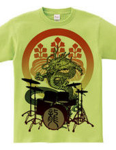 Dragon Drum 02