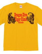 タイガー&ドラゴン