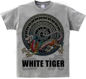White Tiger 01
