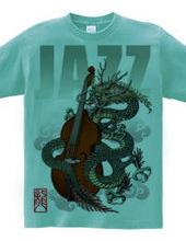 Woodbass dragon 01