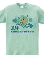"""""""風神"""" The god of wind"""