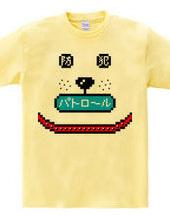 防犯Tシャツ-ミマモル犬