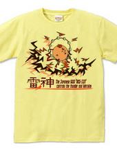"""""""雷神"""" The god of Thunder"""