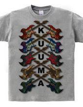 KuuMa Guitar All