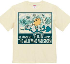 風神- The God of Wild 