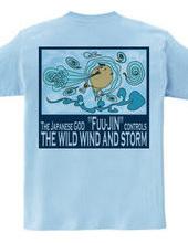風神- The God of Wild Wind-(背中)