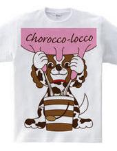 Chorocco-loccoの乳搾り