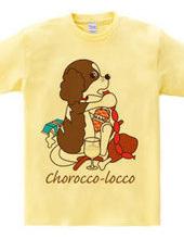 食べるの大好きChorocco-locco