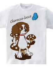 Chorocco-loccoと運命の青いチョウチョ