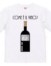 ワインはいかが?
