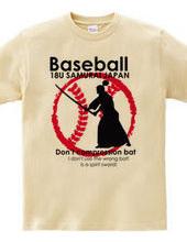samurai baseball